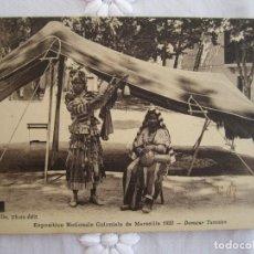 Postales: 72-POSTAL ANTIGUA SIN CIRCULAR - BAILARÍN TUNECINO - EXPOSICIÓN COLONIAL MARSELLA 1922. Lote 219915430