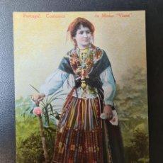"""Postales: POSTAL BB PORTUGAL COSTUMES DO MINHO """"VIANA"""". Lote 221548241"""
