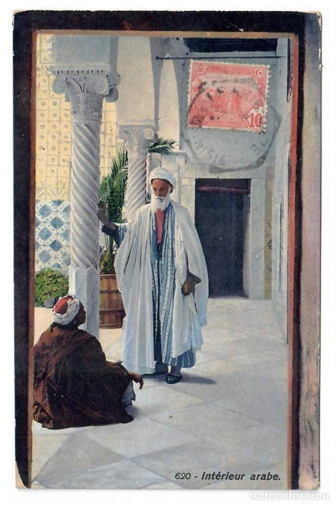 INTÉRIEUR ARABE (1914) (Postales - Postales Temáticas - Étnicas)