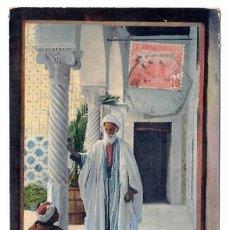 Postales: INTÉRIEUR ARABE (1914). Lote 221841230