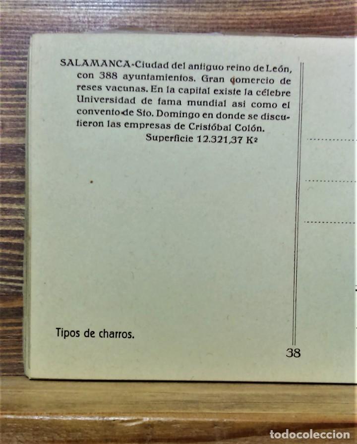 Postales: TRAJES REGIONALES DE ESPAÑA.ANTIGUO ÁLBUM COMPLETO.25 POSTALES ARTÍSTICAS.M.PALOMEQUE - Foto 16 - 222147725