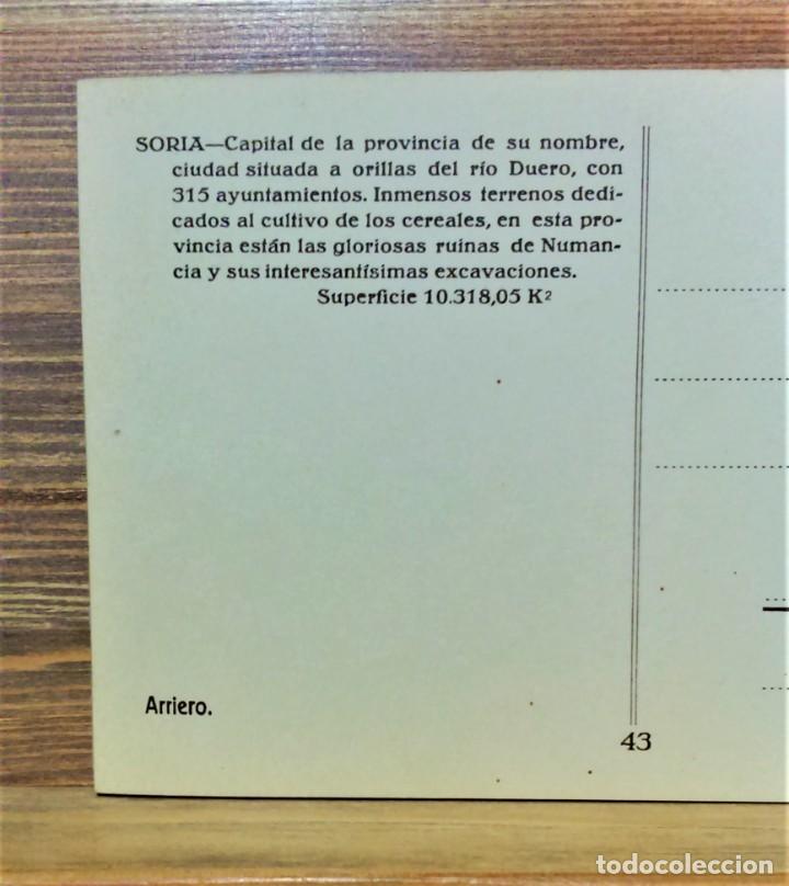 Postales: TRAJES REGIONALES DE ESPAÑA.ANTIGUO ÁLBUM COMPLETO.25 POSTALES ARTÍSTICAS.M.PALOMEQUE - Foto 19 - 222147725