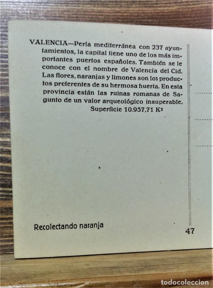 Postales: TRAJES REGIONALES DE ESPAÑA.ANTIGUO ÁLBUM COMPLETO.25 POSTALES ARTÍSTICAS.M.PALOMEQUE - Foto 21 - 222147725