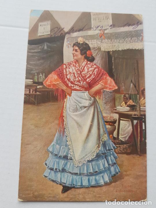 TIPOS VALENCIANOS CIRCULADA Y FECHADA 1908 BUEN ESTADO (Postales - Postales Temáticas - Étnicas)