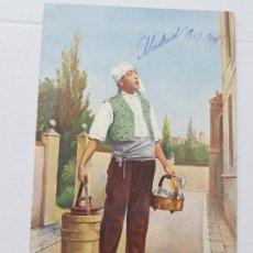 Postales: AGUADOR AGUA COSTUMBRISMO CIRCULADA Y FECHADA 1908 BUEN ESTADO. Lote 225170176