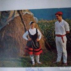 Postales: POSTAL DEL PAÍS VASCO. Lote 230743425