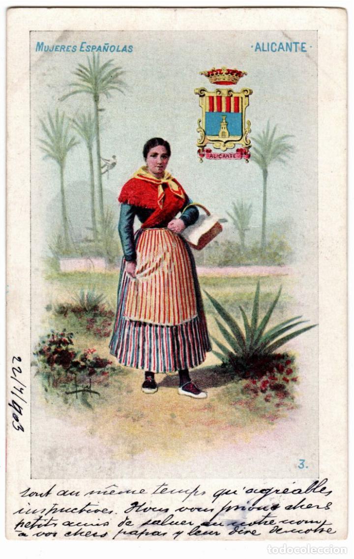 Postales: PRECIOSA COLECCION COMPLETA - 50 POSTALES - MUJERES ESPAÑOLAS - S. CALLEJA - MADRID - - Foto 6 - 236042980