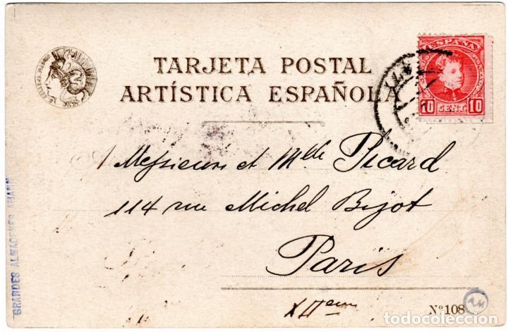 Postales: PRECIOSA COLECCION COMPLETA - 50 POSTALES - MUJERES ESPAÑOLAS - S. CALLEJA - MADRID - - Foto 17 - 236042980