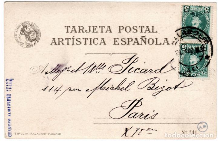 Postales: PRECIOSA COLECCION COMPLETA - 50 POSTALES - MUJERES ESPAÑOLAS - S. CALLEJA - MADRID - - Foto 83 - 236042980