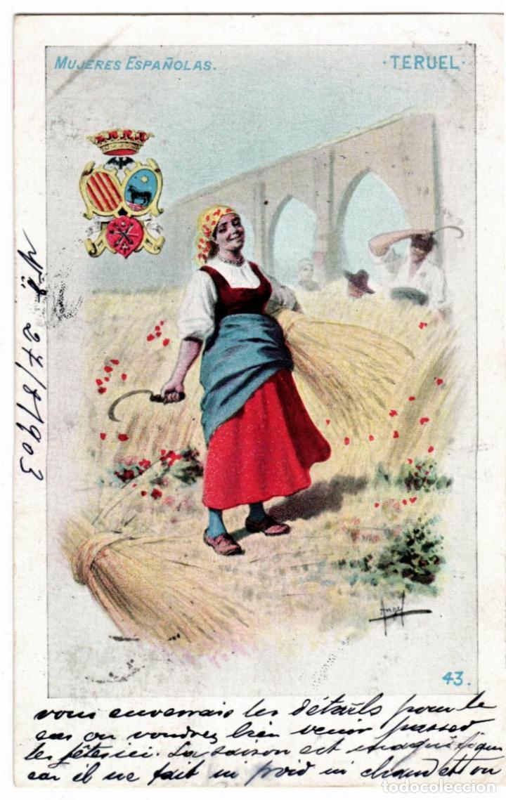 Postales: PRECIOSA COLECCION COMPLETA - 50 POSTALES - MUJERES ESPAÑOLAS - S. CALLEJA - MADRID - - Foto 86 - 236042980
