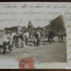 Postales: HISTORIA DEL PAN 1ª, FOTO LAURENT, MADRID Nº 6 RECOGIENDO Y MIDIENDO EL GRANO, , CIRCULADA Y SIN DIV. Lote 239476100