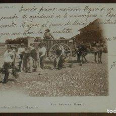 Postales: HISTORIA DEL PAN 1ª, FOTO LAURENT, MADRID Nº 6 RECOGIENDO Y MIDIENDO EL GRANO, , CIRCULADA Y SIN DIV. Lote 239476300