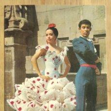 Postales: BAILAORES DE FLAMENCO - DANZA ESPAÑOLA. Lote 239855145