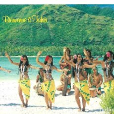 Postales: TAHITI - BIENVENUE A TAHITI - TEVA SYLVAIN. NUM. 74 MAEVA TAHITI. POSTAL NO ESCRITA. Lote 241138880