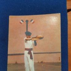 Postales: ANTIGUA POSTAL DE UN PELOTARI VASCO. Lote 241744520