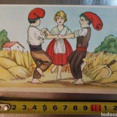 Postales: POSTAL DE SARDANA, MAURI ESCRITA EN 1945. OLOT.. Lote 242870515