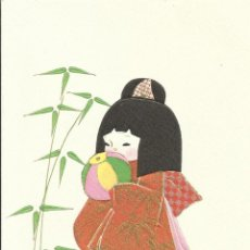 Postales: GEISHA CON BALÓN. JAPÓN. CHIKYU CARD. MADE IN JAPAN. NUEVA SIN ESCRIBIR. DÍPTICO. 15X11 CM CERRADA.. Lote 243835755