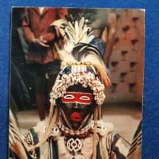 Postales: ANTIGUA POSTAL DE UNA MÁSCARA AFRICANA. Lote 243889420