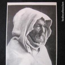 Postales: HOMBRE VIEJO-TIPO ARABE-TIPO ORIENTE-EDICION ND-POSTAL ANTIGUA-(79.765). Lote 255005055