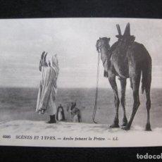 Postales: HOMBRE REZANDO-TIPO ARABE-TIPO ORIENTE-EDICION LL-POSTAL ANTIGUA-(79.773). Lote 255005630