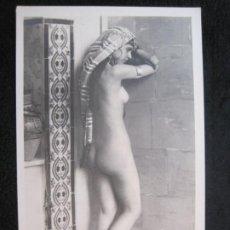 Postales: DESNUDO-TIPO ARABE-TIPO ORIENTE-FOTOGRAFICA-POSTAL ANTIGUA-(79.807). Lote 257303395