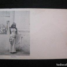 Postales: DESNUDO-TIPO ARABE-TIPO ORIENTE-REVERSO SIN DIVIDIR-POSTAL ANTIGUA-(79.809). Lote 257303755