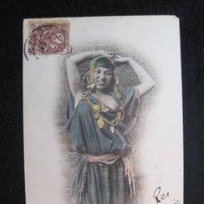 Postales: DESNUDO-TIPO ARABE-TIPO ORIENTE-POSTAL ANTIGUA-(79.810). Lote 257304040