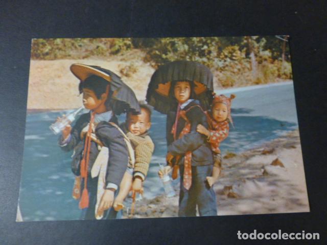 CHINA POSTAL ETNICA NIÑOS (Postales - Postales Temáticas - Étnicas)