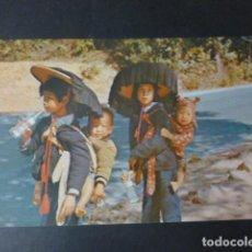 Postales: CHINA POSTAL ETNICA NIÑOS. Lote 260770015