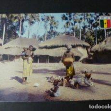 Postales: SENEGAL AFRICA POSTAL ETNICA. Lote 260770985