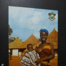 Postales: COSTA DE MARFIL AFRICA POSTAL ETNICA. Lote 260771035
