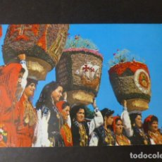 Postales: VIANA DO CASTELO PORTUGAL POSTAL ETNICA. Lote 260771080