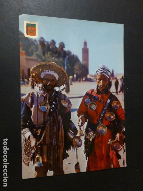 MARRUECOS AGUADORES POSTAL ETNICA (Postales - Postales Temáticas - Étnicas)