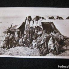 Postales: SCENES ET TYPES-UNA FAMILLE DE NOMADES-FOTOGRAFICA CAP-POSTAL ANTIGUA-(80.183). Lote 261123805