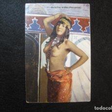 Postales: DESNUDO-TIPO ARABE-TIPO ORIENTE-EDICION BOIX HERMANOS-POSTAL ANTIGUA-(80.618). Lote 262805920