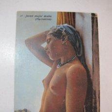 Postales: DESNUDO-TIPO ARABE-TIPO ORIENTE-EDICION BOIX HERMANOS-POSTAL ANTIGUA-(80.619). Lote 262805940