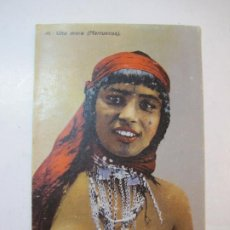 Postales: DESNUDO-TIPO ARABE-TIPO ORIENTE-EDICION BOIX HERMANOS-POSTAL ANTIGUA-(80.621). Lote 262806055