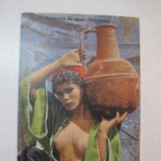 Postales: DESNUDO-TIPO ARABE-TIPO ORIENTE-EDICION BOIX HERMANOS-POSTAL ANTIGUA-(80.622). Lote 262806080