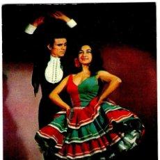 Postales: DANZAS EN FOTOCOLOR - DANCES DE L'ANDALOUSIE - 150X102 - INÉDITA EN TODOCOLECCIÓN. Lote 262982225