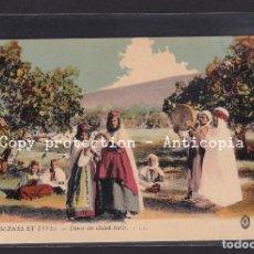 Postales: POSTAL DE ARGELIA - 6540 SCENES ET TYPES - DANSE DES OULED-NAILS.. Lote 263167565