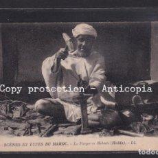 Postales: POSTAL DE MARRUECOS - 7064 SCENES ET TYPES DU MAROC. - LE FORGERON MEKNÈS (HADDA).. Lote 263171300