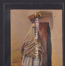 Postales: POSTAL DE AFRICA - 6151 SCENES ET TYPES. - JEUNE FEMME MAURE. Lote 263536265