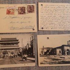 Postales: LOTE DE 4 TARJETAS POSTAL AÑOS 40,CHINA -BILBAO. Lote 268285294