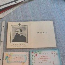 Postais: LOTE DE POSTAL, CHINA , VER FOTOS. Lote 268291629