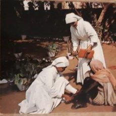 Postales: 1 POSTAL DE ** A.M.V.E. .MISIÓN DE CUTTACK - INDIA **. Lote 268614194