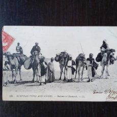 Postales: EGYPTIAN TYPES AND SCENES.. Lote 269188286