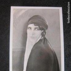 Postales: EGIPTO-PATRICIAN LADY-FOTOGRAFICA-POSTAL ANTIGUA-(81.900). Lote 270635418
