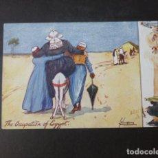 Postales: LA OCUPACION DE EGIPTO POSTAL. Lote 275728558