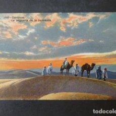 Cartoline: SAMOUM LA ANGUSTIA DE LA TORMENTA POSTAL. Lote 275728628