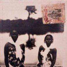 Postales: TARJETA POSTAL TIPOS Y BELLEZAS DEL PAÍS. GUINEA ESPAÑOLA. MUJERES DE KOGO.. Lote 278634353